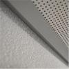 AMF MONDENA® Generation Metal Ceilings
