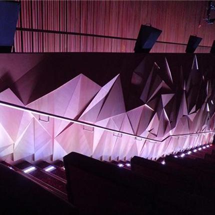 3D vägg, Qatar national convention centre