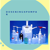 SDP Scandinavian Dispenser Products AB