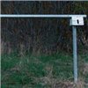 Plasticprodukter, Manuell Teleskopisk Vägbom 3,5 - 9,5 meter