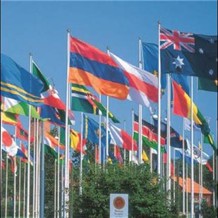 Flagmore nationsflaggor och vimplar