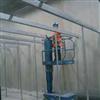 ELAVO Högbyggt installationsgolv