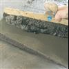 TM Snabbruk H, självuttorkande cementbruk