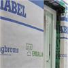 T-Emballage Ångbroms Variabel
