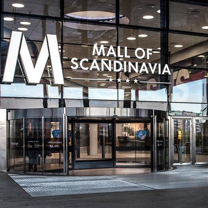 Entrégaller vid mall of scandinavia, pressvetsade entrégaller