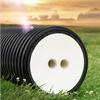 Uponor Ecoflex Thermo PRO kulvertsystem