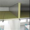 Parafon Decibel Barrier installerad i tak