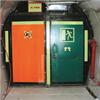 Gunnebo TunTek tunneldörrar