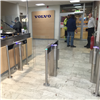 SlimLane automatiska grindar, Volvo kontor