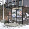 Swedsign City 90 informationstavlor Visit I