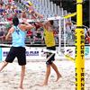 Unisport utrustning för beachsporter