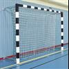 Väggfast svängbart handbollsmål