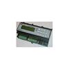 Sikom GSM Alarm Controller