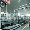Rockfon Industrial Opal modulundertak