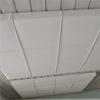Absoflex Sonett ljudabsorbent, dikt an i korridorstak