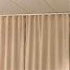 Acqwool Qwiz Curtain gardintyg, detalj
