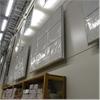 Absoflex Renett hygienabsorbent, vägg