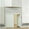 HIAK, Hedemoradörren trädörrar, Tivolis konserthall, Köpenhamn