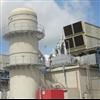 Ljuddämpare och akustiska system till gasturbiner, Siemens Industrial Turbomachinery AB