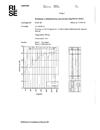 HIAK NonSonus FLV 65 friskluftventil