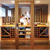 Trapptradition Inredning för vinkällare