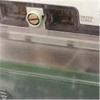Turtle mätinsamlingssystem