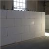 UBAB Multiblock som mur