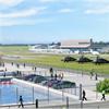 Demex Flygplatser och hamnar områdesskydd
