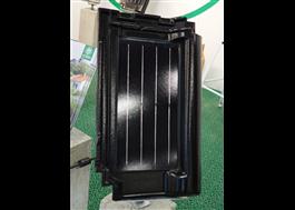 Tegelpanna med integrerad solcell