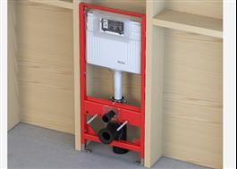 Eftersom modulen kan byggas in, erhålls slät vägg