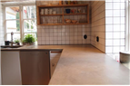 Ge köksskivan en betongliknande yta
